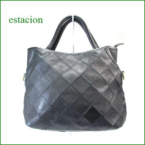 エスタシオン鞄 全体画像