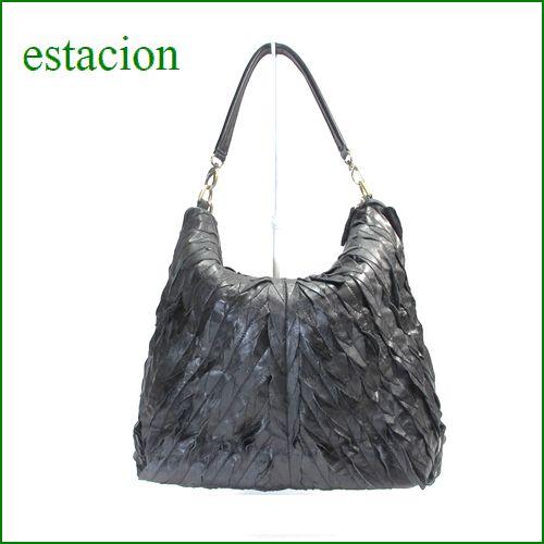 エスタシオン バッグ