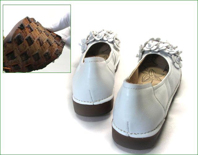 エスタシオン靴  estacion etn13681iv アイボリー 後ろ画像