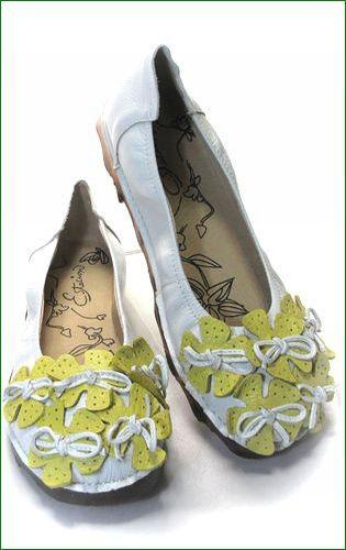 エスタシオン靴  estacion etn13682iv アイボリー 全体の画像
