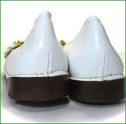 エスタシオン靴  estacion etn13682iv アイボリー ソールの画像