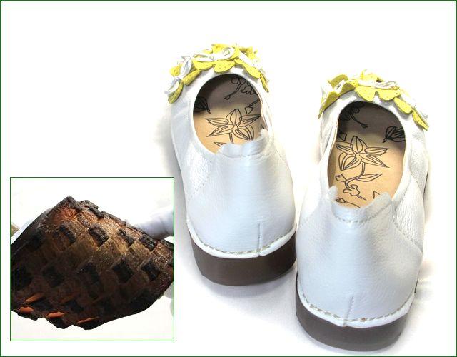 エスタシオン靴  estacion etn13682iv アイボリー 後ろ画像