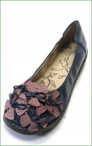エスタシオン靴  estacion etn13682nv ネイビー 左靴の画像