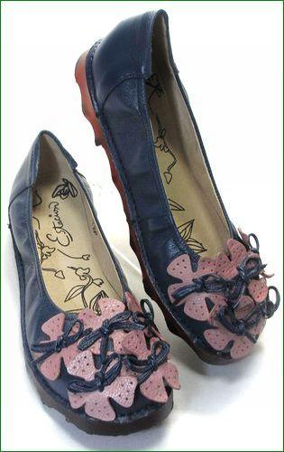 エスタシオン靴  estacion etn13682nv ネイビー 全体の画像