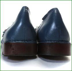 エスタシオン靴  estacion etn13682nv ネイビー ソールの画像