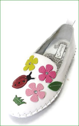 エスタシオン靴  estacion etn208wt ホワイト 左靴の画像