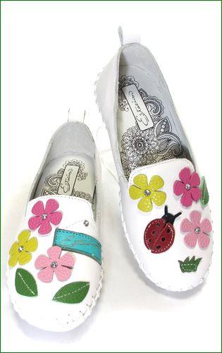 エスタシオン靴  estacion etn208wt ホワイト 全体の画像
