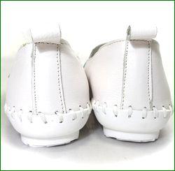 エスタシオン靴  estacion etn208wt ホワイト ソールの画像