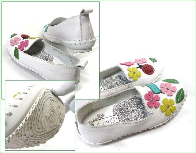 エスタシオン靴  estacion etn208wt ホワイト  後ろ画像