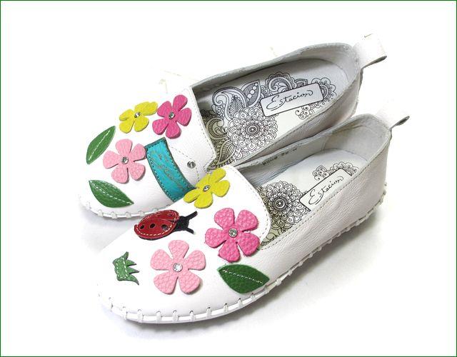 エスタシオン靴  estacion etn208wt ホワイト 全体画像