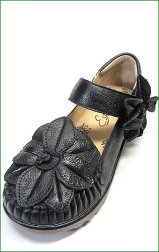 エスタシオン靴  estacion etn237813bl ブラック 左靴の画像
