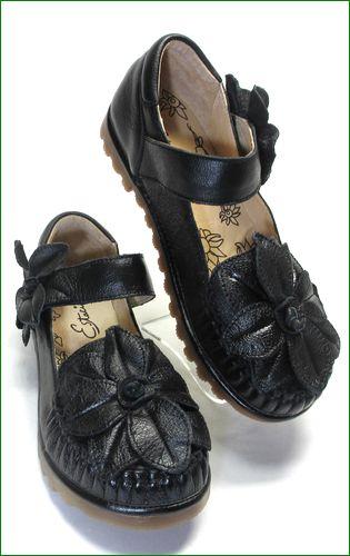 エスタシオン靴  estacion etn237813bl ブラック 全体の画像