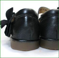 エスタシオン靴  estacion etn237813bl ブラック  ソールの画像