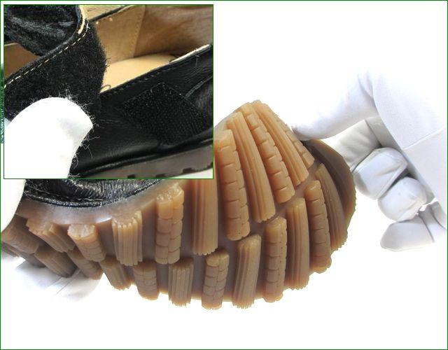 エスタシオン靴  estacion etn237813bl ブラック 後ろ画像