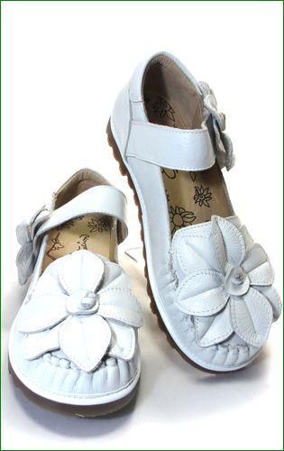 エスタシオン靴  estacion etn237813iv アイボリー 全体の画像