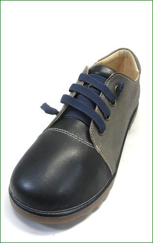 エスタシオン靴  estacion etn237821bl 黒グレイ 左靴の画像