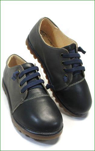 エスタシオン靴  estacion etn237821bl 黒グレイ 全体の画像