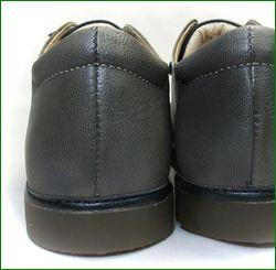 エスタシオン靴  estacion etn237821bl 黒グレイ  ソールの画像