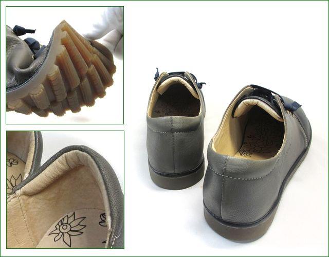 エスタシオン靴  estacion etn237821bl 黒グレイ 後ろ画像