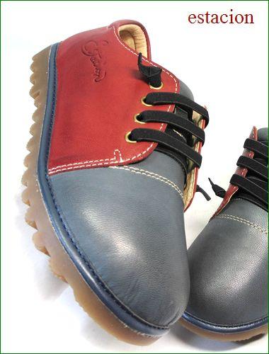 エスタシオン靴  estacion etn237821gy グレイワイン 全体の画像