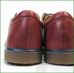エスタシオン靴  estacion etn237821gy グレイワイン  ソールの画像