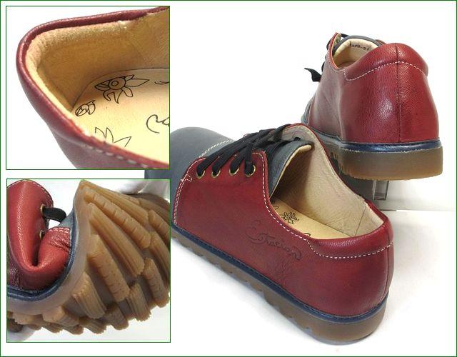 エスタシオン靴  estacion etn237821gy グレイワイン 後ろ画像