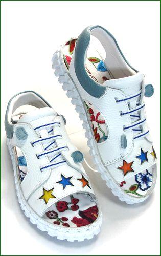 エスタシオン靴  estacion etn901iv アイボリー 右の画像