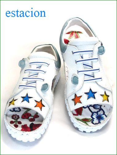 エスタシオン靴  estacion etn901iv アイボリー 全体の画像