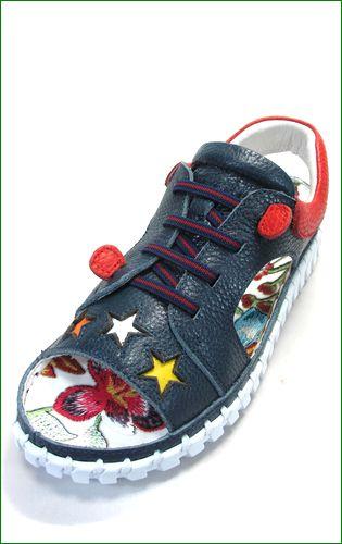 エスタシオン靴  estacion etn901nv ネイビー 左靴の画像