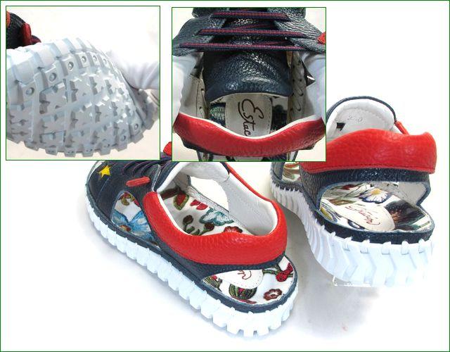 エスタシオン靴  estacion etn901nv ネイビー 後ろ画像