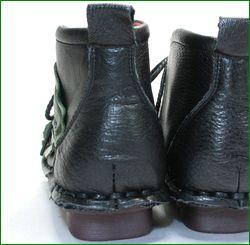 mt9220bl ブラック  カカトの画像