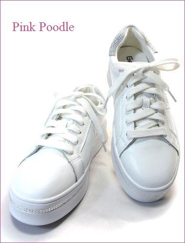 pink poodle ピンクプードル pi5661wtsl ホワイトシルバー 全体画像